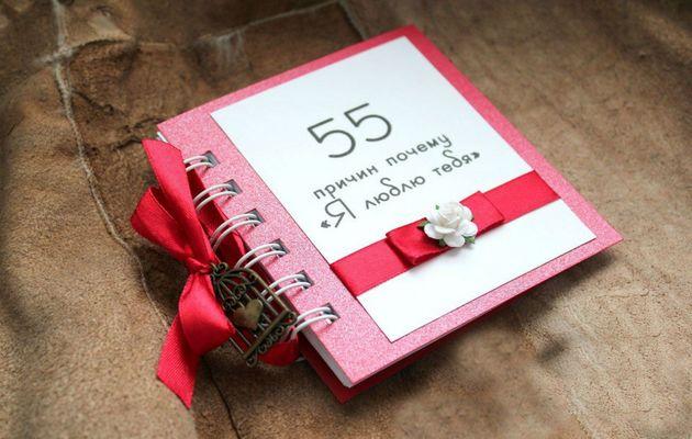 Купить подарок мужчине на годовщину отношений