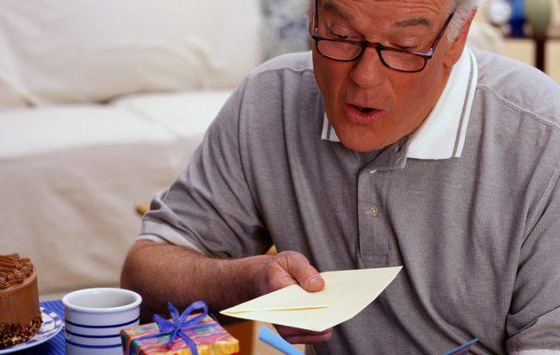 Что можно подарить дедушке на 90 лет?