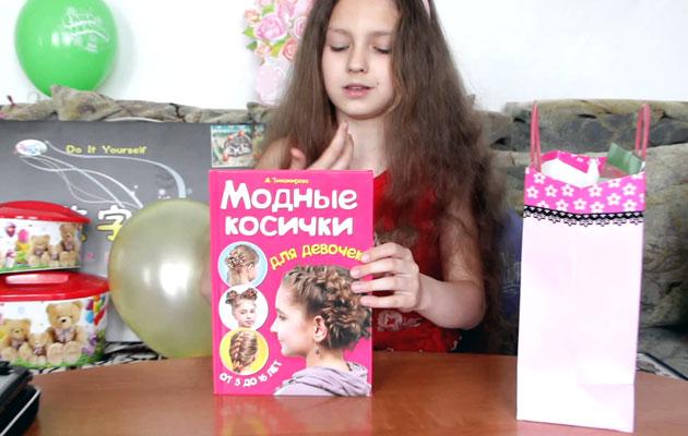 Куклы для девочек купить игрушки 13