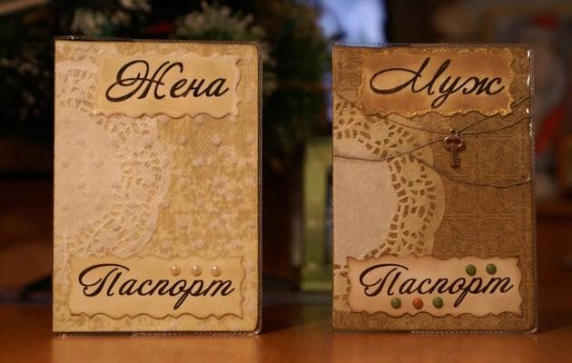 Кожаная свадьба подарок