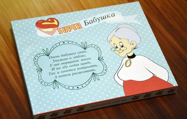 Идеи недорогих подарков бабушке на Новый год