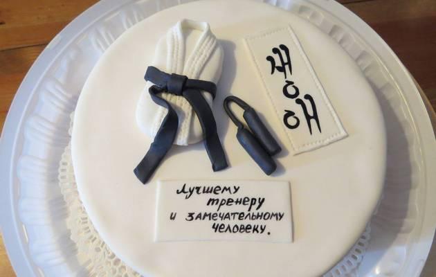Поздравления с днём рождения тренера по дзюдо 51