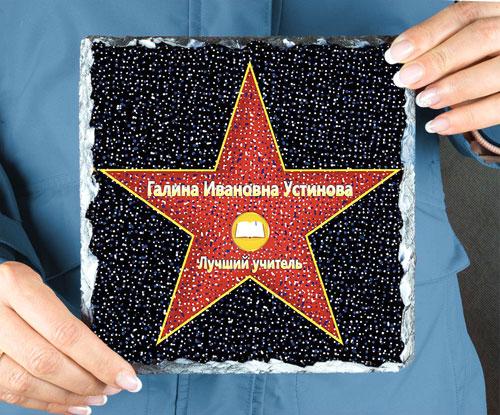 Голливудская звезда - материал искусственный камень